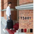 б┌┤№┤╓╕┬─ъ├═▓╝д▓├цб█ е╒еэеєе╚екб╝е╫еє ╡б╞т╗¤д┴╣■д▀ е╣б╝е─е▒б╝е╣ Sе╡еде║ ┴ў╬┴╠╡╬┴ ╖┌╬╠ TSAеэе├еп енеуеъб╝е▒б╝е╣ енеуеъб╝е╨е├е░ TY5801 ╛о╖┐