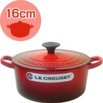 ル・クルーゼ/LECREUSET ココットロンド16cm チェリーレッド (ルクルーゼ:両手鍋:正規輸入品:日本仕様)