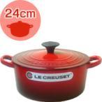 ル・クルーゼ/LECREUSET ココットロンド24cm チェリーレッド (ルクルーゼ:両手鍋:正規輸入品:日本仕様)