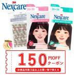 韓国コスメ ニキビパッチ Nexcare ネクストケア ブレミッシュ クリア カバー 36+36の72パッチ!【お急ぎの方はネコポス選択】