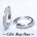 フープピアス【大特価K18YG/PG/WG pt900【0.5ct】ダイヤモンド パヴェ フープピアス 透明感溢れるダイヤモンド
