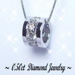 K18YG/PG/WG 0.5ctフルエタニティダイヤモンドペンダントネックレス フルエタ リングチャーム0.5カラット[SIクラス]透明感溢れるダイヤ