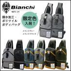 ショッピングビアンキ ビアンキ Bianchi NBTC-01 撥水加工ポリツイル使用 モバイルポケット付き ボディバッグ ワンショルダーバッグ
