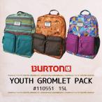 バートン リュック キッズ BURTON 110551 YOUTH GROMLET PACK ユースグロムレットパック 15L ジュニアサイズ