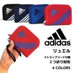 アディダス adidas 47622 リュエル ストラップ付き折財布 マジックテープ開閉/ファスナー式小銭入れ・カードポケット付き エース キッズ ジュニア