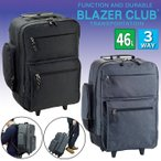 ブレザークラブ リュックキャリー 2way BLAZER CLUB トラベルバッグ 2輪 キャリーバッグ リュックサック 旅行バッグ 軽量 15178