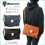 ショッピングビアンキ ビアンキ サコッシュ Bianchi ナイロン2wayショルダー/クラッチバッグ 軽量 LBNY-03