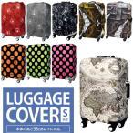 レジェンドウォーカー スーツケースカバー Sサイズ LEGEND WALKER ラゲッジカバー キャリーケースカバー ポケッタブル収納 9077-S