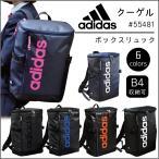 アディダス リュック ボックス型 23L adidas クーゲル スクエアデイパック バックパック B4 55481