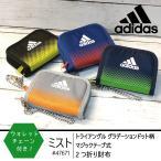 adidas 2つ折り 財布 トライアングルドット柄 キッズ ジュニア