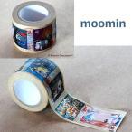 ショッピングムーミン  ムーミン マスキングテープ 切手シリーズ