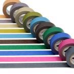 ショッピングマスキングテープ カモ井加工紙  無地 マスキングテープ 渋い色2 カモ井加工紙ゆうメール120円