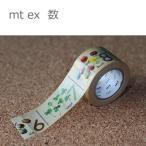【ゆうメール99円】カモ井加工紙 mt ex 数 幅30mmx10m  10P26Mar16 マスキングテープ