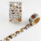 ショッピングマスキングテープ  ラウンドトップ 型抜き マスキングテープ 犬(9 白地) 20mm*5m