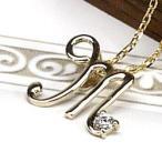 ネックレス イニシャル ペンダント 一粒石 ダイヤ ネックレス 天然ダイヤモンド k18ゴールド ネックレス