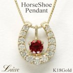 ネックレス 馬蹄 ペンダント ガーネット 天然ダイヤモンド k18ゴールド ホースシュー ネックレス