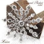ネックレス ダイヤモンドペンダント 3.00ct K18ホワイトゴールド 天然ダイヤモンド ネックレス