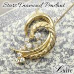 Yahoo!ジュエリーluire-Yahoo!店ネックレス K18ゴールド スター 星 流れ星 ダイヤモンド ペンダント ネックレス 誕生日 プレゼント ギフト 自分ご褒美