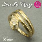 リング k18ゴールド スネーク ヘビ リング カラーストーン 誕生石 k18 WG/YG/PG 結婚指輪  誕生日 プレゼント