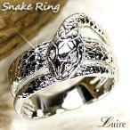 リング ヘビ スネークリング 天然ダイヤモンド k10ホワイトゴールド 縁起物 金運アップ 蛇指輪