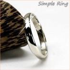 リング メンズリング シンプル 結婚指輪 マリッジリング Pt900プラチナ 甲丸 指輪