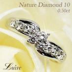 Yahoo!ジュエリーluire-Yahoo!店リング ダイヤモンド10 ダイヤモンドリング 0.50ct K18ホワイトゴールド 天然ダイヤ フラワー 花 指輪