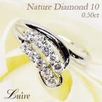 Yahoo!ジュエリーluire-Yahoo!店リング ダイヤモンド10 ダイヤモンドリング 0.50ct プラチナ900 ダイヤリング フラワー 花 指輪