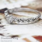 リング レディース ダイヤ 一粒石 アンティーク リング ダイヤモンド 誕生日 記念日 結婚記念 自分ご褒美 プラチナ900