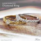 リング レディース ダイヤ 一粒石 アンティーク リング ダイヤモンド 誕生日 記念日 結婚記念 自分ご褒美 k18WG/YG/PG