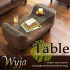 テーブル アジアン家具 ウォーターヒヤシンス 一人暮らし 強化ガラス