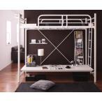 ベッド ロフトベッド デスク 〔フレームのみ〕 コンセント宮棚付き スチールベッド