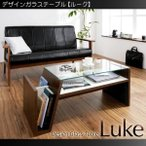 デザイナーズ風 ガラステーブル 収納付き マガジンラック 幅90cm