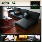 ソファベッド デザイナーズ風 シングル テーブル/収納付き 北欧 モダン 黒色/ブラック デイベッドタイプ