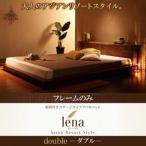 アジアン家具 ベッド ダブルベッド 照明付き 天然素材 アバカ 〔フレームのみ〕アバカベッド ブラウン 茶色
