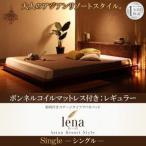 アジアン家具 ベッド シングルベッド 照明付き 天然素材 アバカ 〔マットレス付き〕アバカベッド 〔ボンネルコイルマットレス:レギュラー付き〕