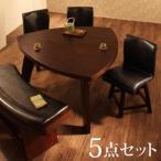 アジアン ダイニング セット 5点セット デザイナーズ風 幅152cm 〔テーブル+回転チェア×3+ベンチ〕