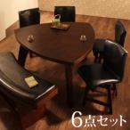 アジアン家具 ダイニングテーブルセット 6点 デザイナーズ風 〔テーブル+回転チェア×4+ベンチ〕