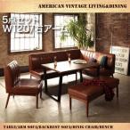 ダイニングテーブル セット 4人用 アメリカン ヴィンテージ調 〔ダイニングセット 5点セット〕
