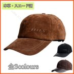 SALE〜新入荷!スエード ベースボールキャップ メンズ レディース レザー 本革 帽子 野球帽 黒 無地 シンプル 調節可能 サイズ調整 フリーサイズ