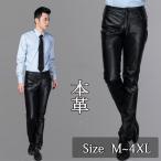 新入荷!本革 レザーパンツ メンズ スキニー 皮パンツ 革パン バイクズボン  ボトムス ライダースパンツ ロックファッション シンプル 大きいサイズ