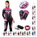 Yahoo!LuKrisストアSALE! 超お得♪ 6点セット(サイクルジャージ+パンツ+スポーツサングラス+ネックウォーマーヘルメット+グローブ) サイクリング メンズ用 レディース用