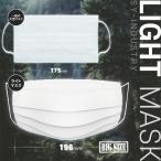 大きな不織布マスク50枚新発売 大きいXL, 2XLサイズ 色も白と黒選べます