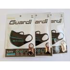 お得なマスク3枚セット(ブラック) 人気の黒マスク Guardi  洗って使える3Dマスク 人気大きいXLサイズ 送料無料!!!
