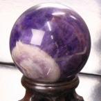 【一点物 44mm玉】 アメジスト 丸玉 水晶玉 Ball 大玉 球体 丸玉 玉 球 原石 amethyst 紫水晶 魔除け 置物 浄化 一点物