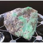 エメラルド 原石 クラスター emerald 天然石 Gemstone パワーストーン