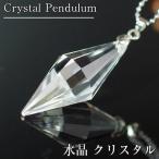 水晶 ペンダント ペンデュラム crystal 天然石 Pendant ネックレス
