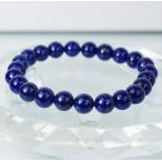 ラピスラズリ ブレスレット 格安 lapis lazuli 瑠璃 Bracelet パワーストーン