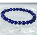 ショッピング格安 ラピスラズリ ブレスレット 限定 lazuli 青金石 Bracelet 天然石