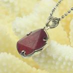 ルビー ペンダント 六芒星 ruby 天然石 Pendant ネックレス |メンズ レディース 海外直輸入価格で販売|