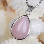 ピンクオパール ペンダント ネックレス pink opal 天然石 Pendant パワーストーン